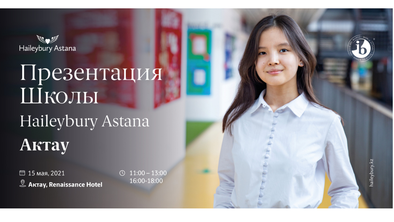 Join Haileybury Astana Presentation in Aktau